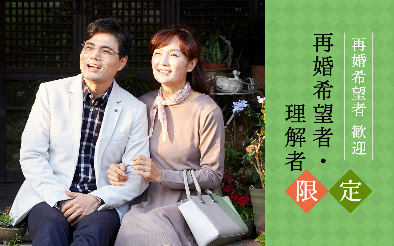 おとなの婚活パーティー 5/12 19時30分 in 札幌