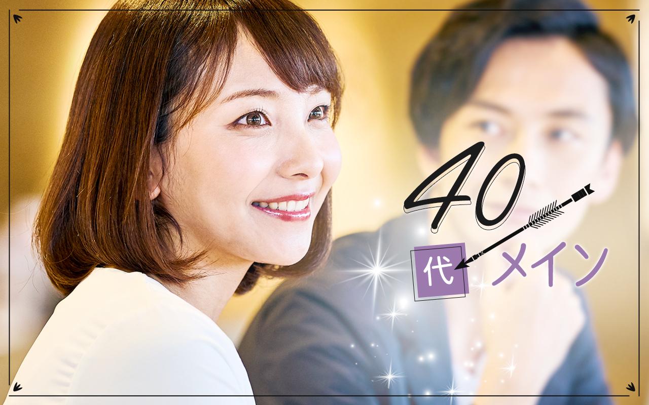 おとなの婚活パーティー 5/10 18時30分 in 銀座