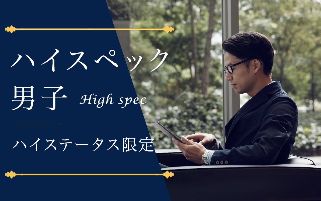 おとなの婚活パーティー 5/16 18時30分 in 札幌