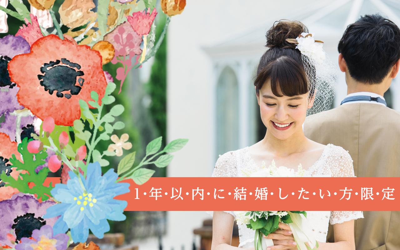 おとなの婚活パーティー 5/17 18時30分 in 札幌