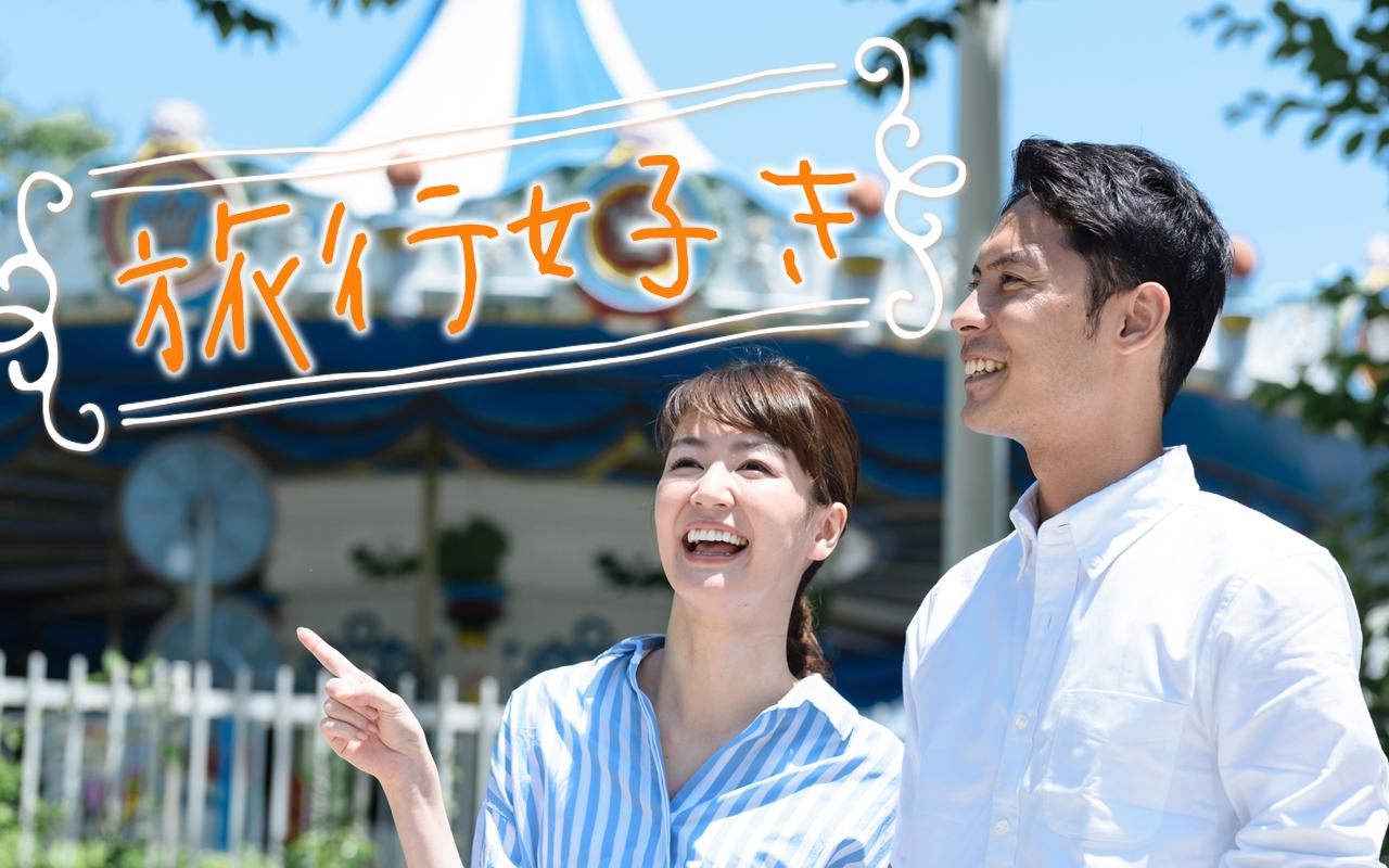 おとなの婚活パーティー 5/9 11時30分 in 名古屋