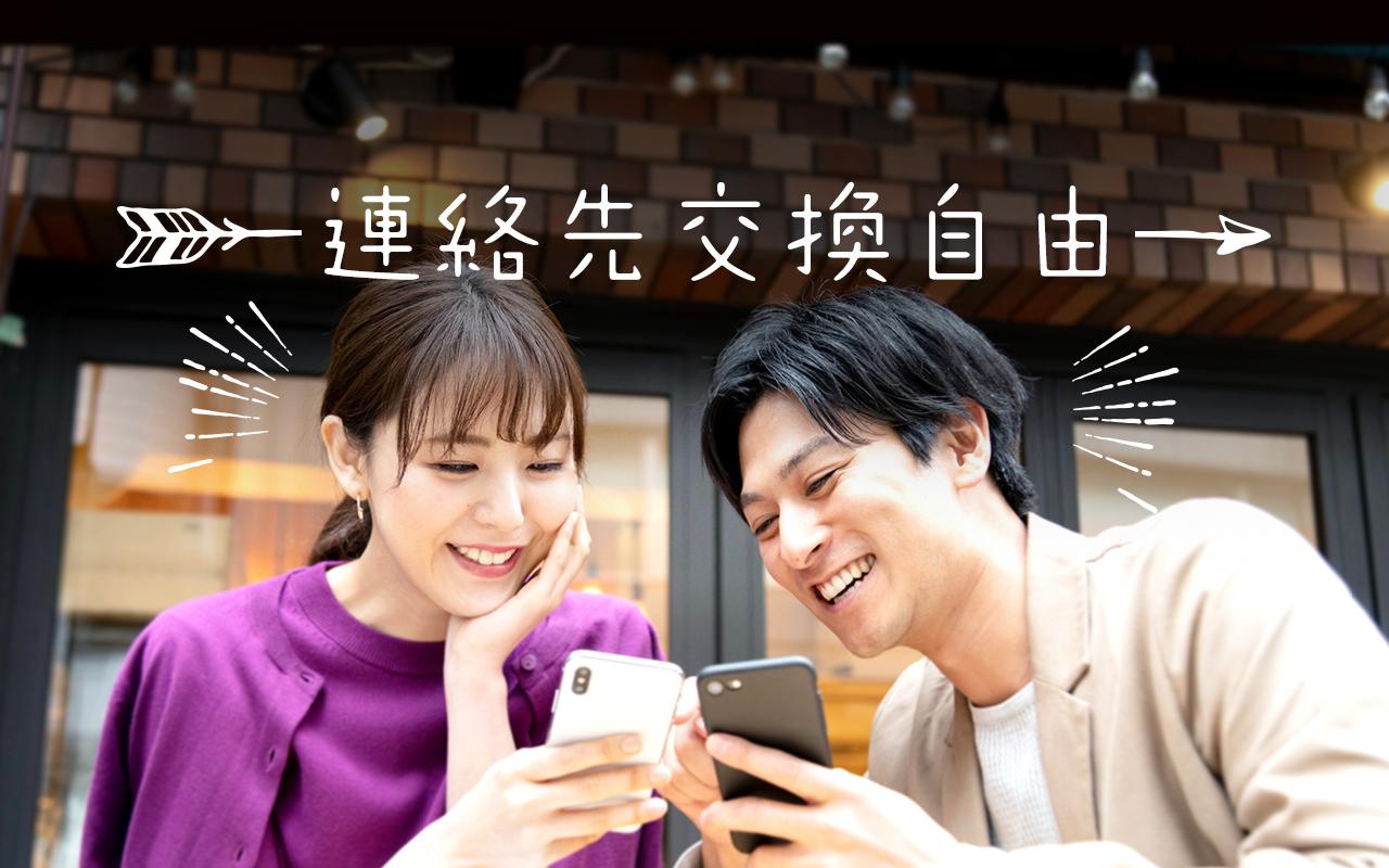 おとなの婚活パーティー 5/8 19時00分 in 銀座