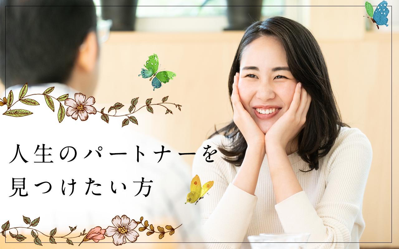 おとなの婚活パーティー 5/10 13時15分 in 上野