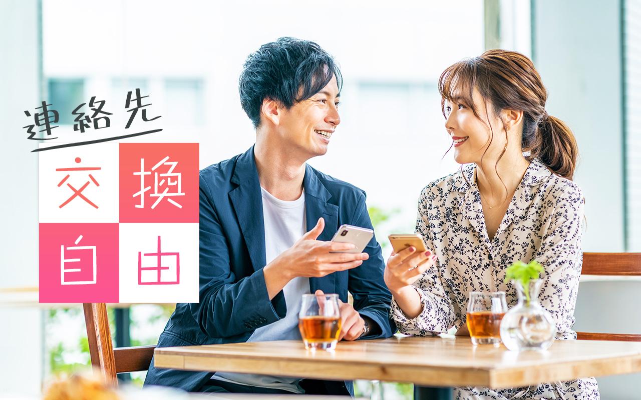 おとなの婚活パーティー 5/8 18時15分 in 上野