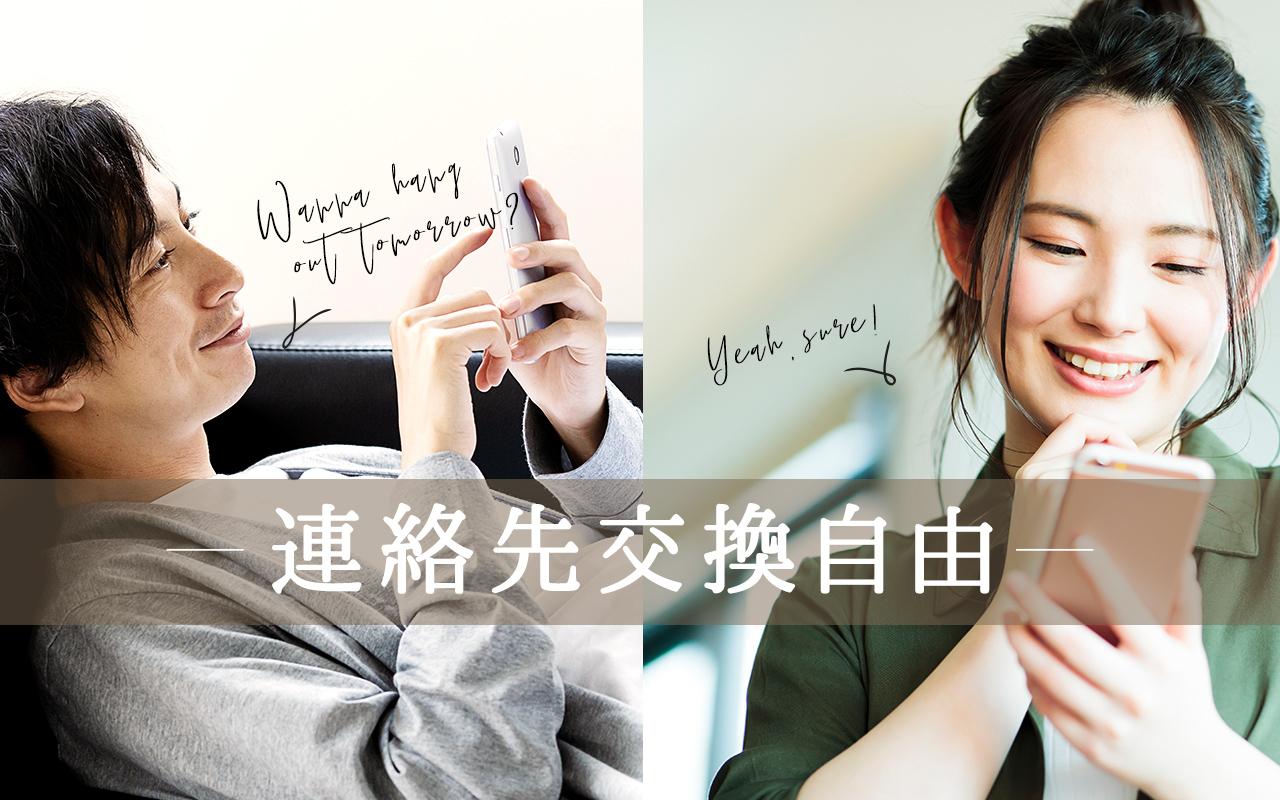 【男性キャンセル待ち★女性残6席】おとなの婚活パーティー 7/25 15...