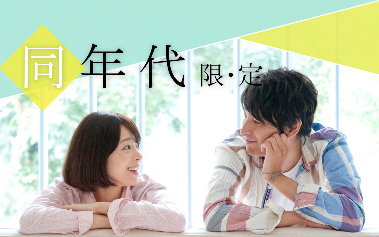 【男性キャンセル待ち★女性残4席】おとなの婚活パーティー 7/25 11...