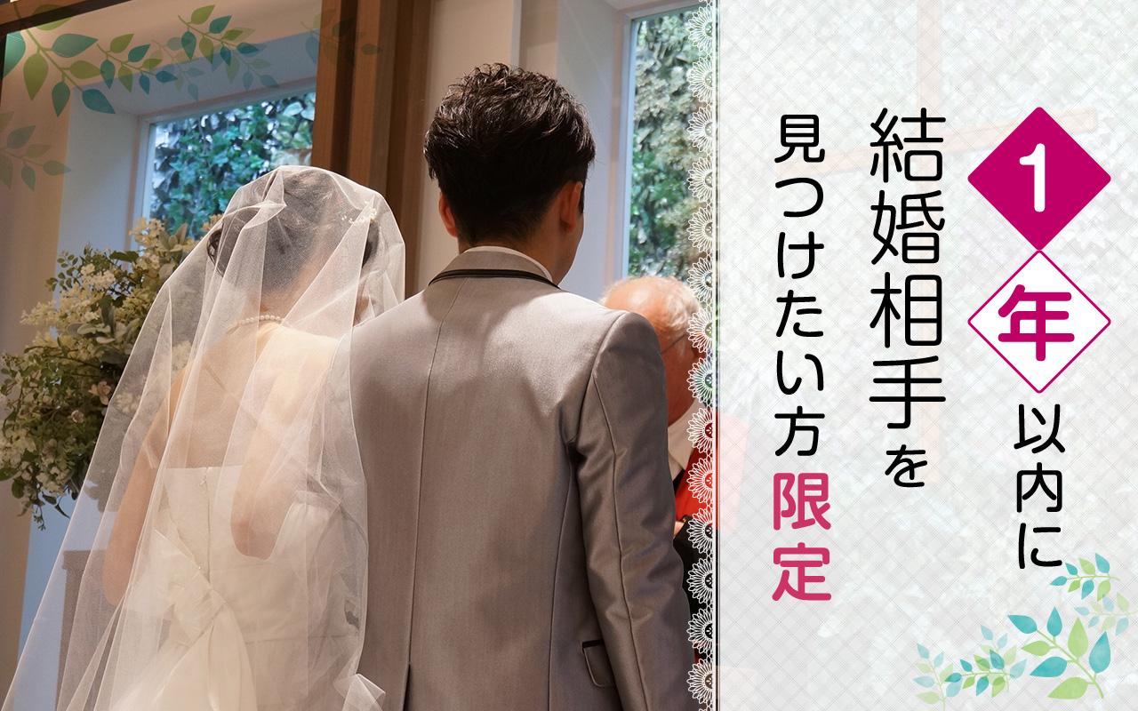 おとなの婚活パーティー 8/22 13時30分 in 心斎橋