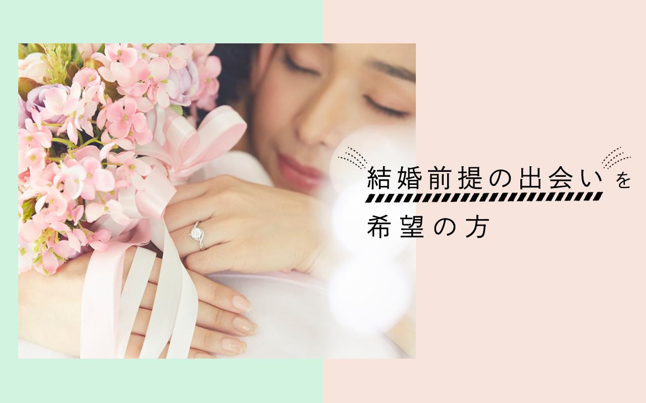 【男性キャンセル待ち★女性残4席】おとなの婚活パーティー 8/23 16...