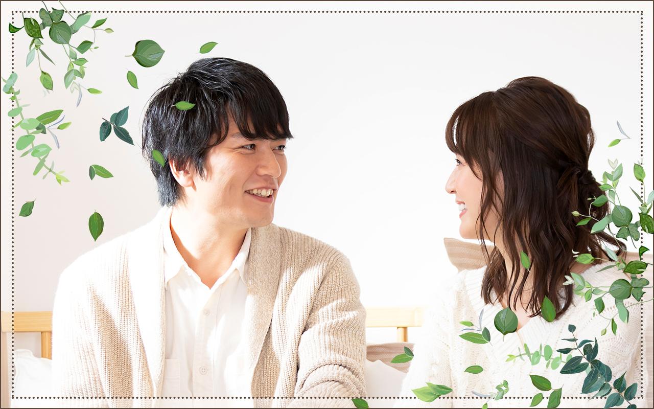 【男性残1席のみ★女性残4席】おとなの婚活パーティー 9/12 13時30...