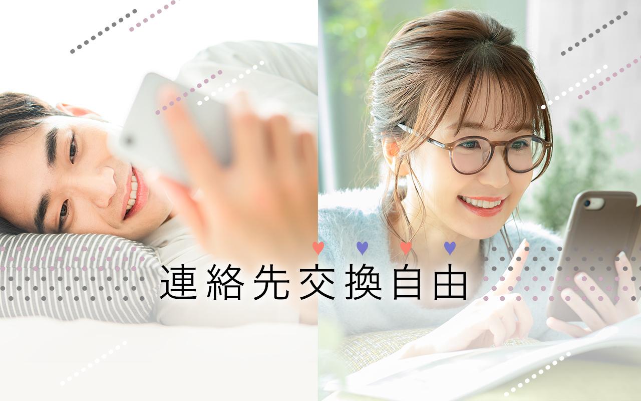 【男性キャンセル待ち★女性残6席】おとなの婚活パーティー 10/14 1...