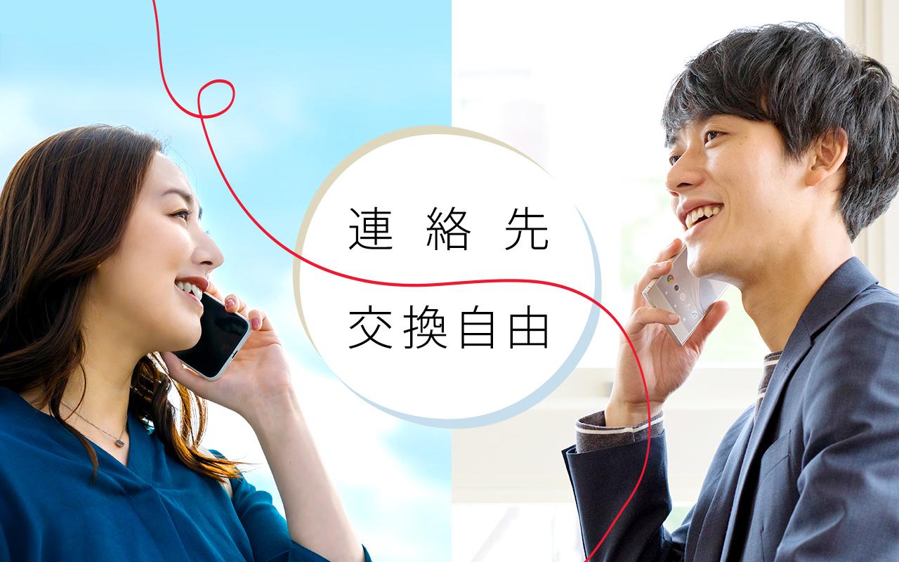 おとなの婚活パーティー 10/23 19時30分 in 心斎橋