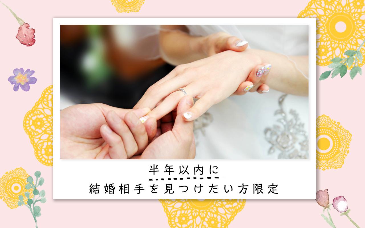 【男性キャンセル待ち★女性残4席】おとなの婚活パーティー 11/24 1...