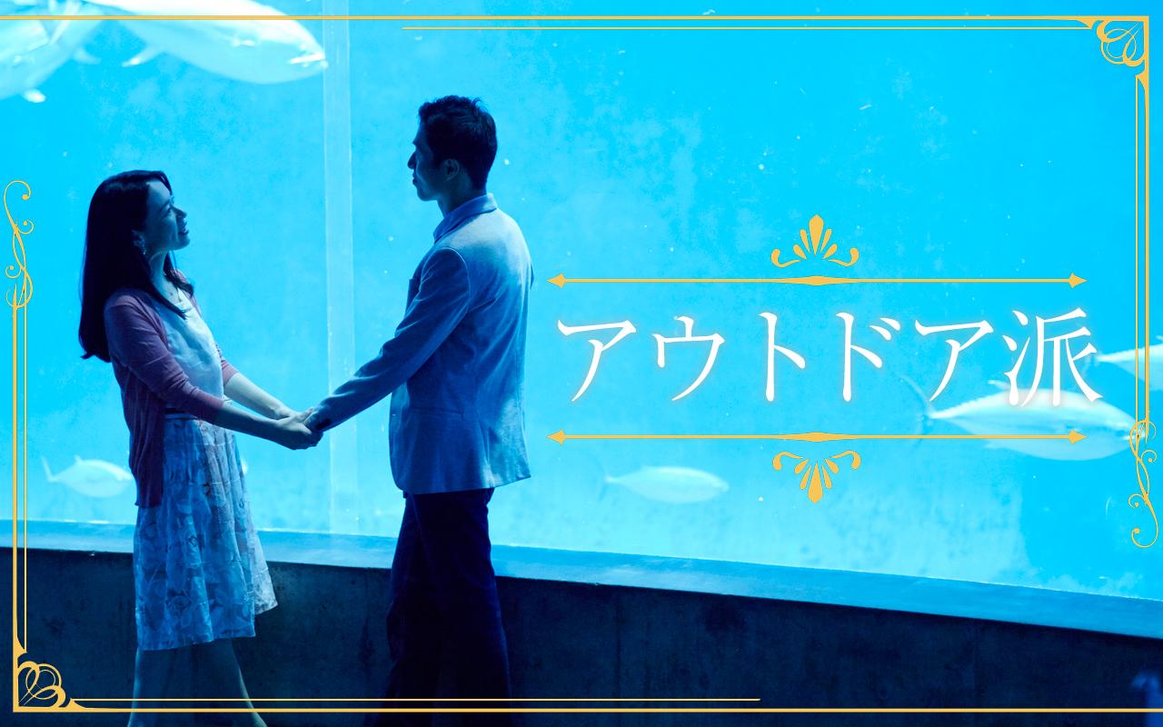 おとなの婚活パーティー 11/1 13時30分 in 札幌